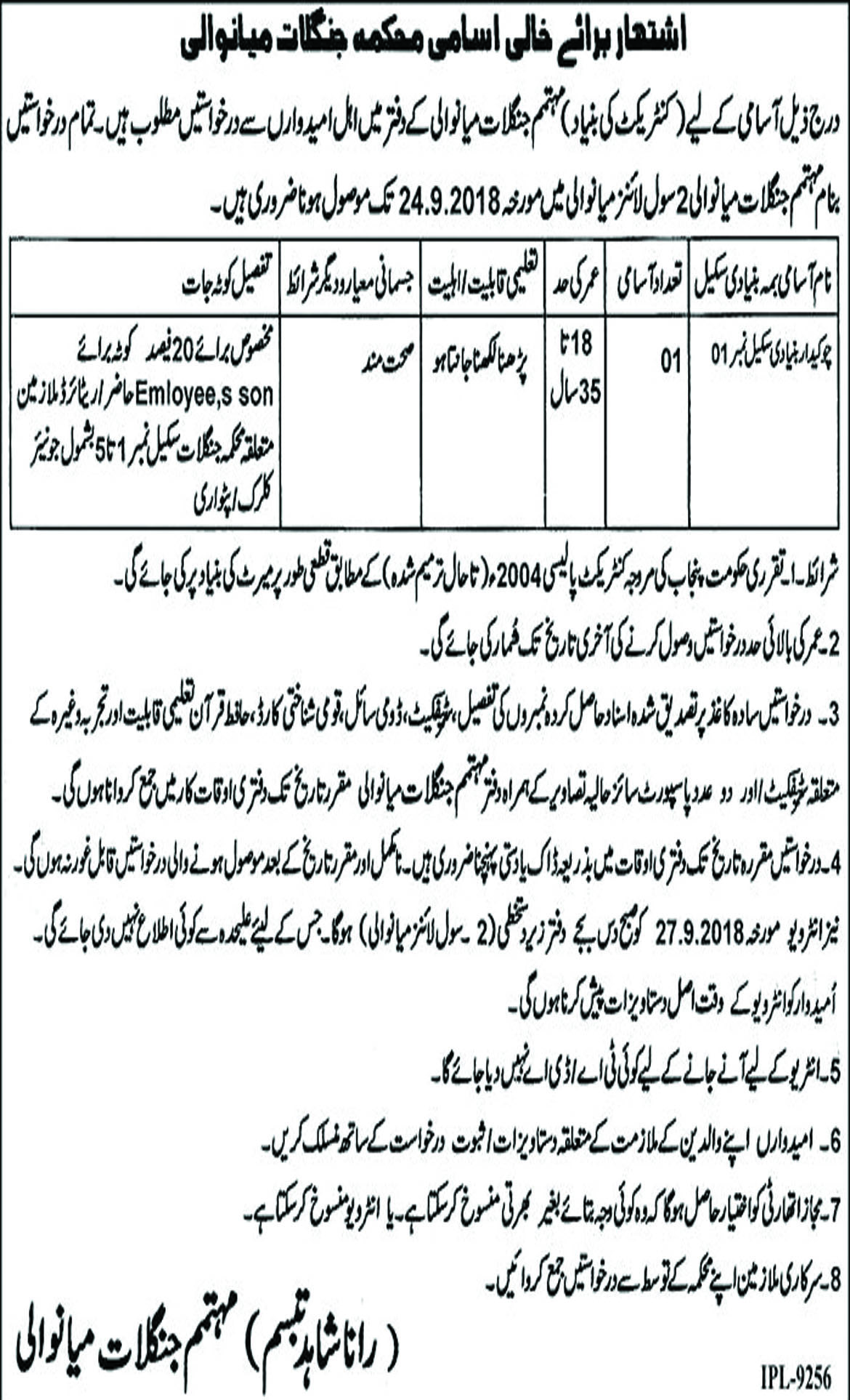 Jobs In Forest Department District Mianwali 13 Sep 2018