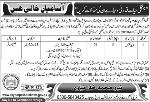 Jobs In Forest Department Of Jadabba 10 Feb 2018