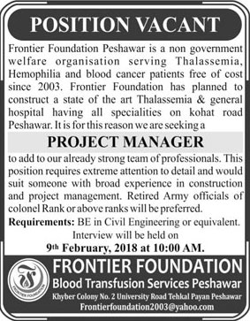 Jobs In Frontier Foundation Blood Transfusion Services 07 Feb 2018
