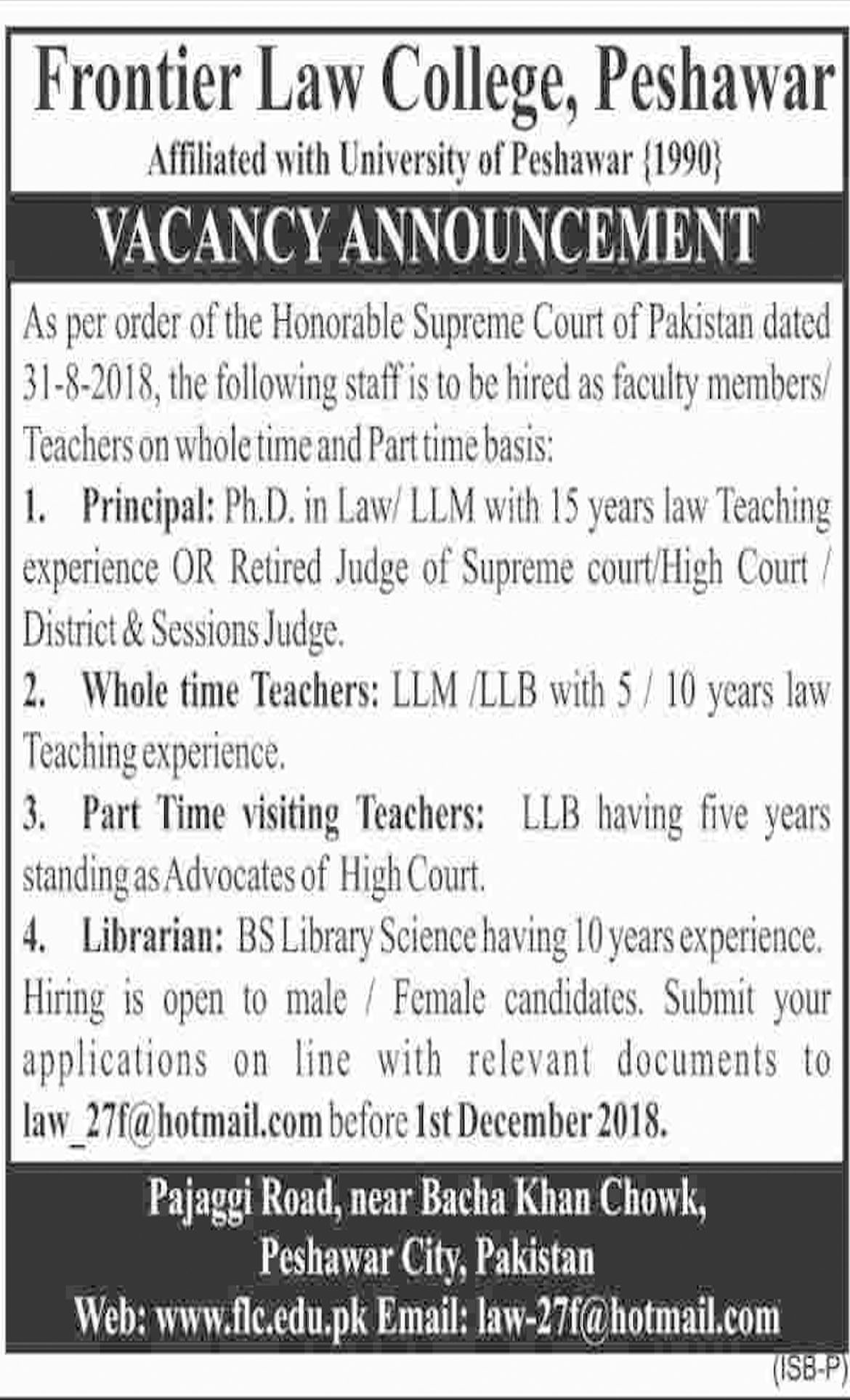 Jobs In Frontier Law College Peshawar 16 Nov 2018
