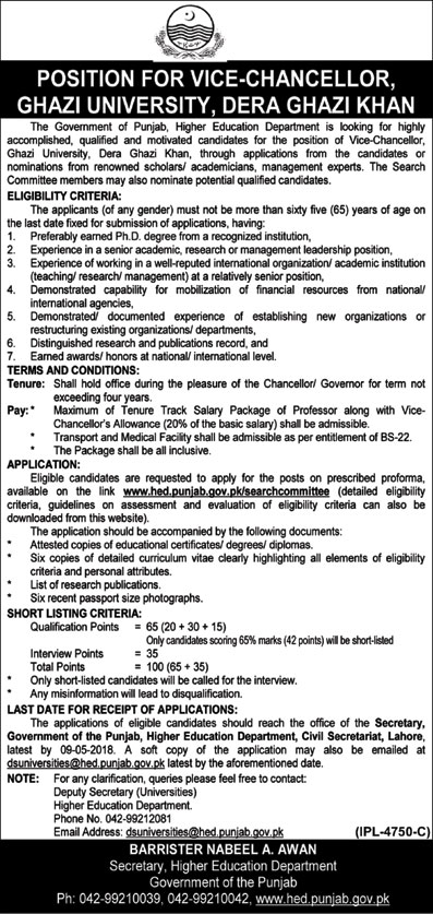 Jobs in Ghazi University of Dera Ghazi Khan 24 April 2018