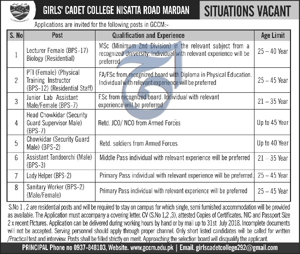 Jobs in Girls Cadet College Mardan 15 July 2018