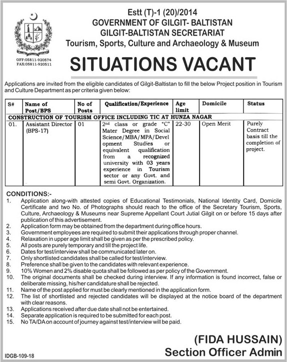 Jobs In Government Of Gilgit Baltistan 21 Mar 2018