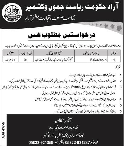 Jobs in Govt AJK Department of Industry and  Trading 13 April 2018