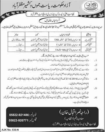 Jobs in Govt AJK Livestock & Dairy Development Department 09 June 2018