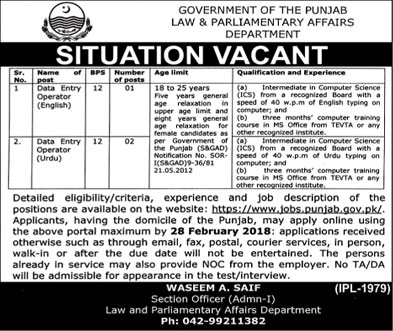 Jobs in Govt Law and Parliamentary Affairs Department 15 Feb 2018