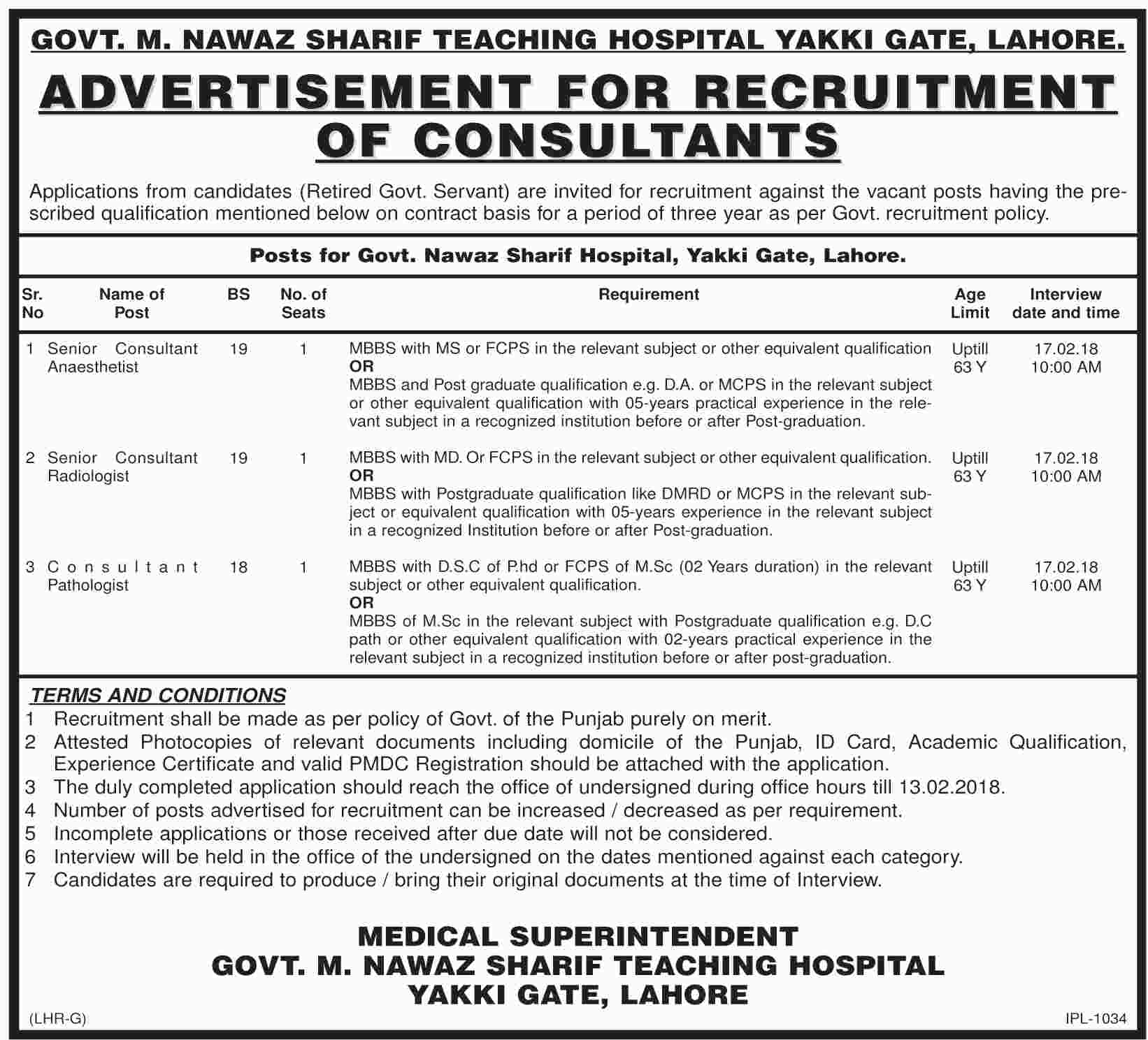 Jobs In Govt Nawaz Sharif Sharif Hospital 26 Jan 2018