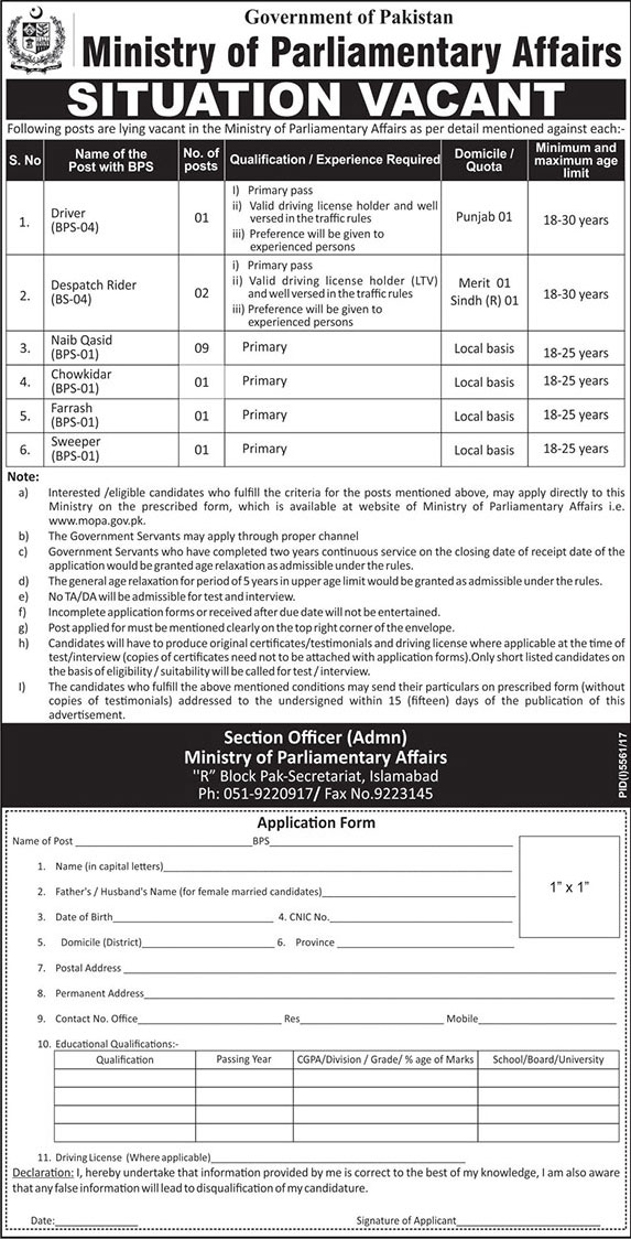 Jobs in Govt of Pakistan Ministry of Parliament Affairs 08 April 2018