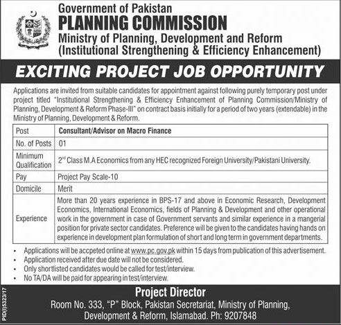 Jobs in Govt of Pakistan Planning Commission in Islamabad 29 March 2018