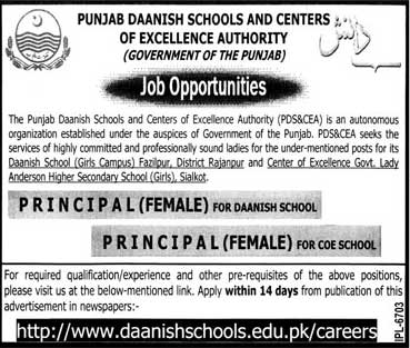 Jobs in Govt of Punjab Daanish School and Centers of Excellence Authority 29 June 2018