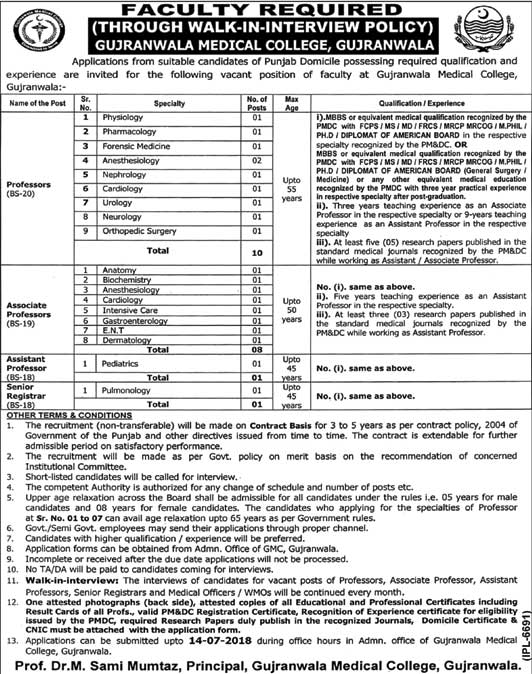 Jobs in Gujranwala Medical College 27 June 2018