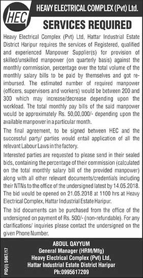 Jobs in Heavy Electrical Complex Pvt Ltd 27 April 2018