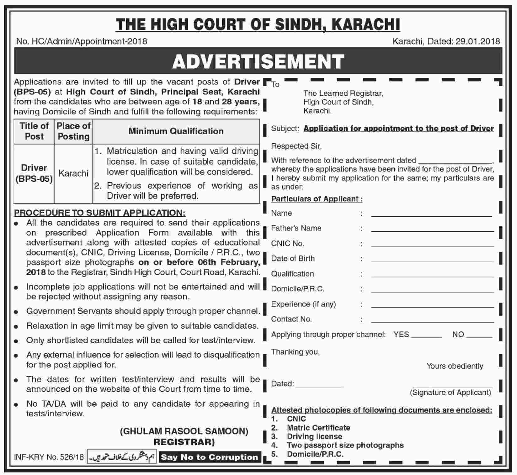 Jobs In High Court Of Sindh 31 Jan 2018