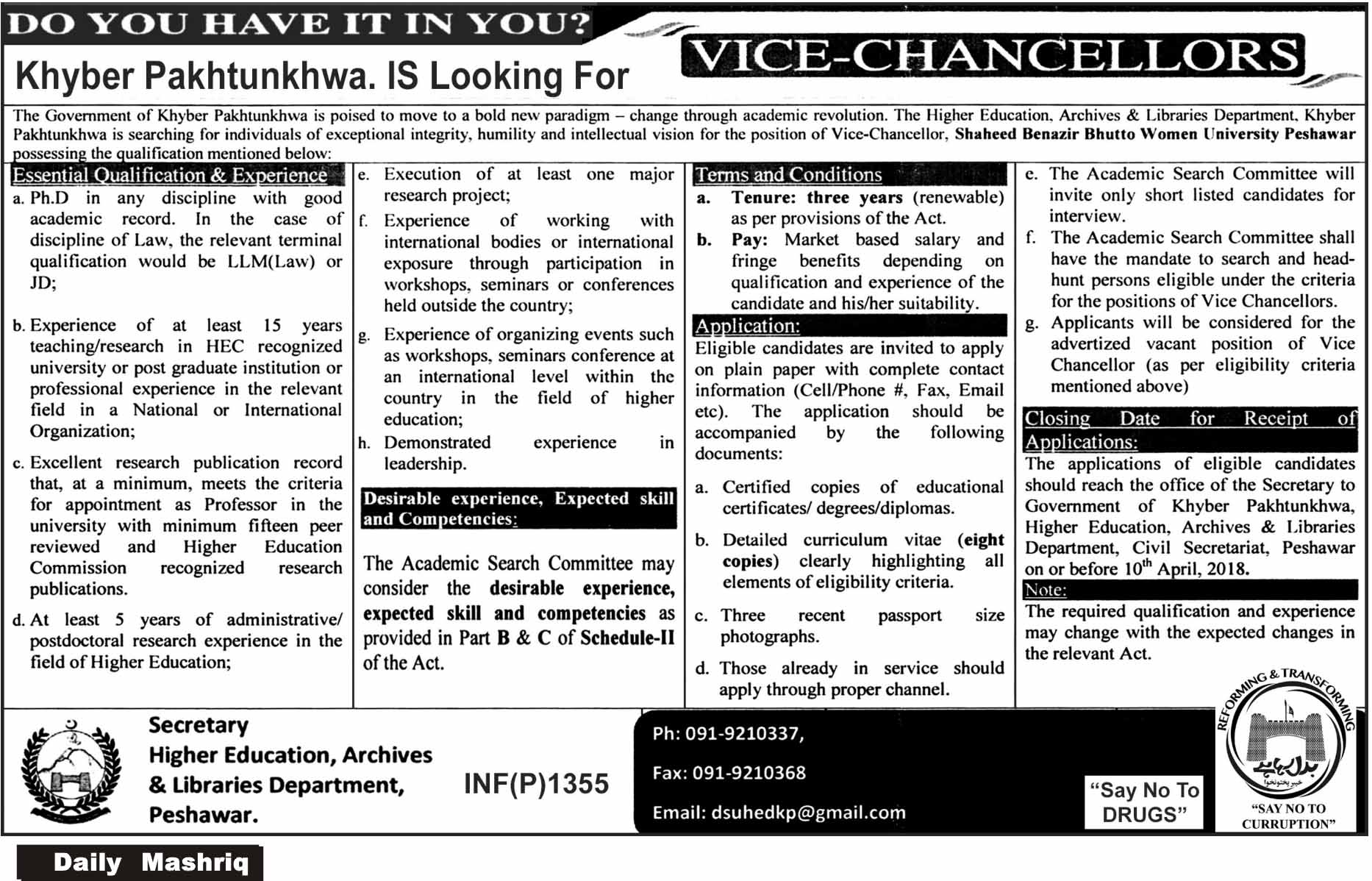 Jobs in Higher Education and Library Department 17 March 2018