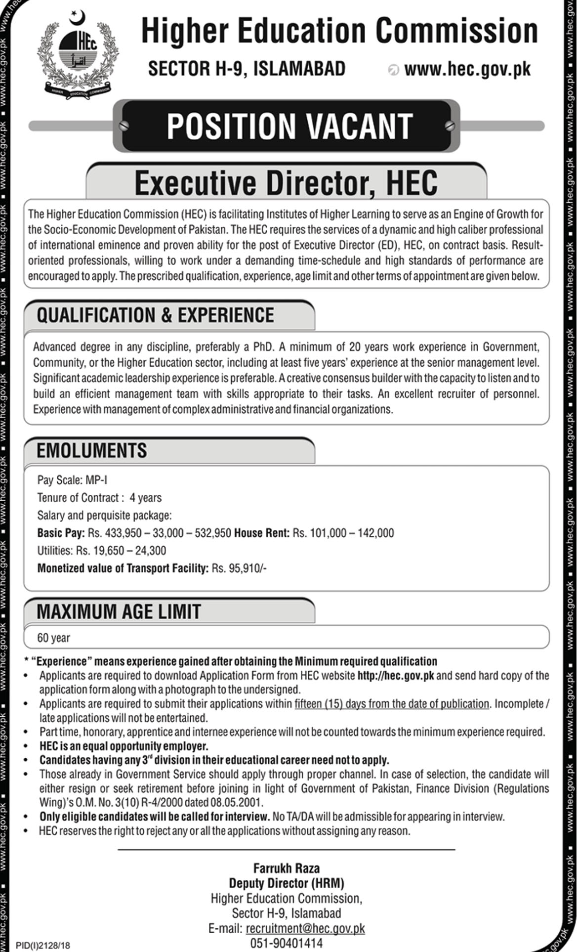 Jobs In Higher Education Commission Govt Of Pakistan 12 Nov 2018
