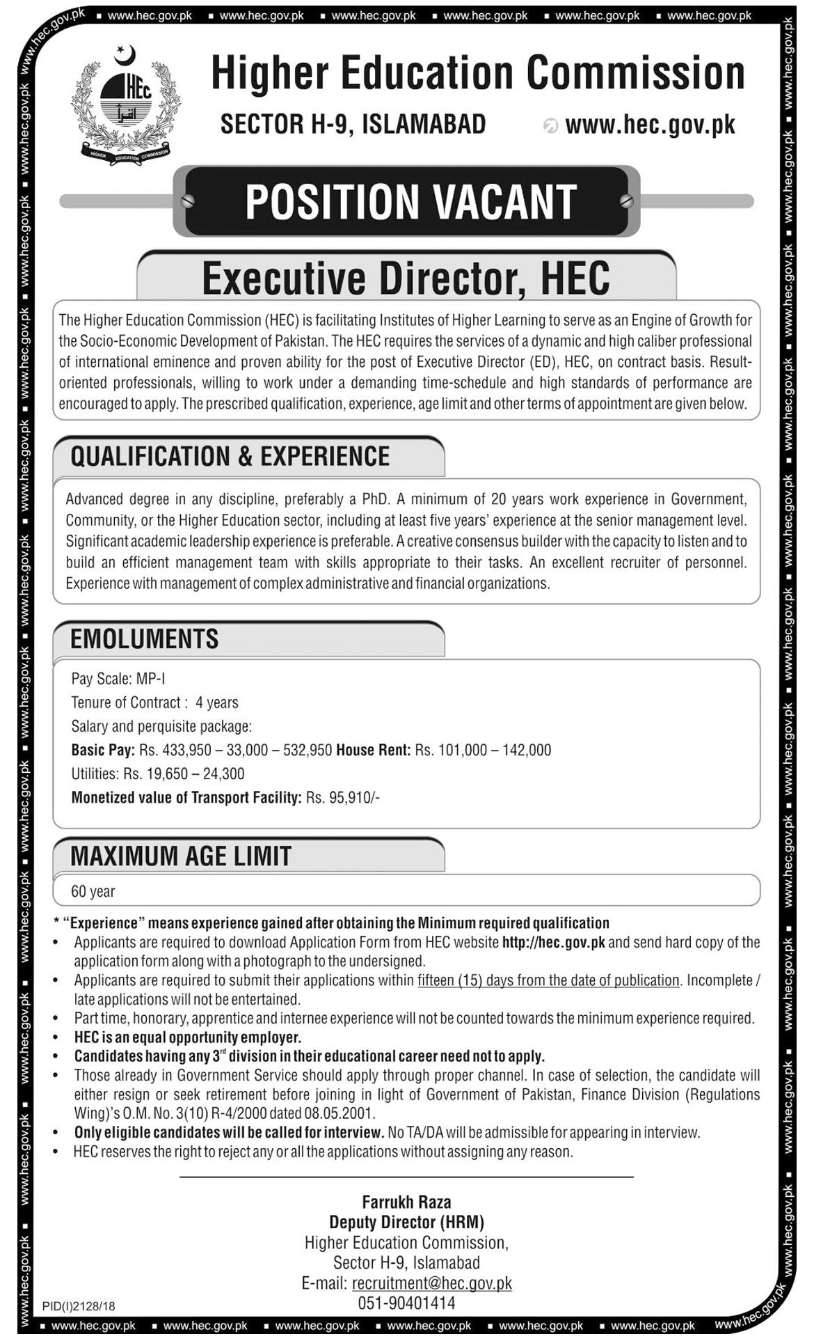 Jobs In Higher Education Commission Pakistan 13 Nov 2018