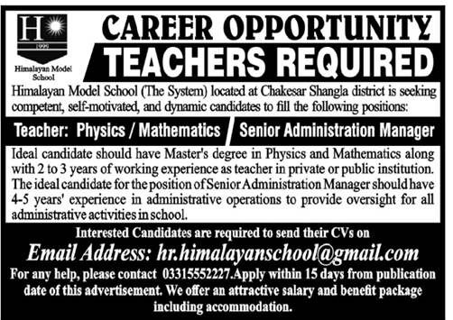 Jobs in Himalayan Model School in Chakesar 18 Feb 2018