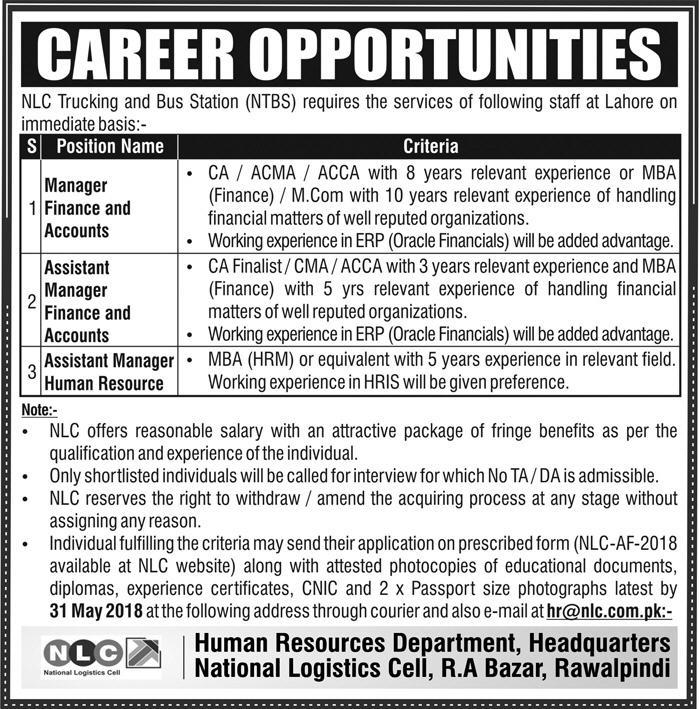 Jobs in Human Resources National Logistic Cell 18 May 2018