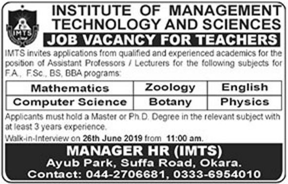 Jobs In Institute Of Management Technology and Sciences 2019