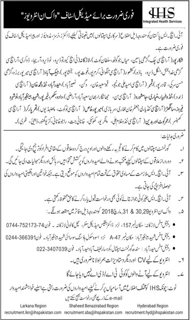 Jobs In Integrated Health Services 25 Mar 2018