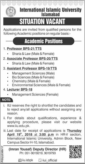 Jobs in International Islamic University Islamabad 03 April 2018