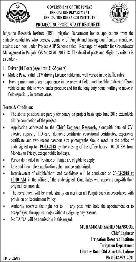 Jobs In Irrigation Department Govt of The Punjab 02 Mar 2018