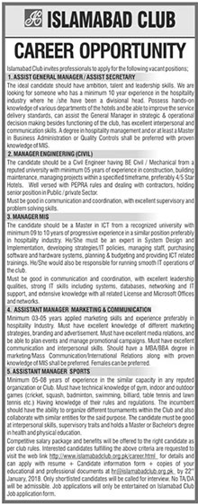 Jobs in Islamabad Club 07 Jan 2018