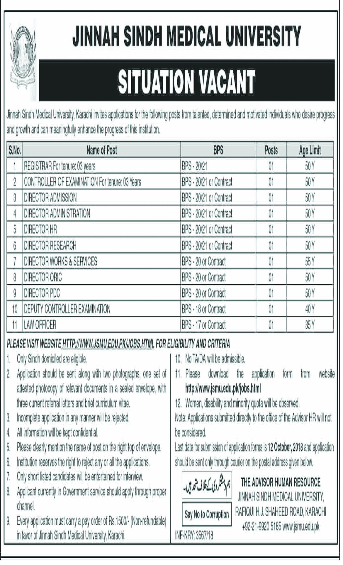 Jobs In Jinnah Sindh Medical University 27 Sep 2018