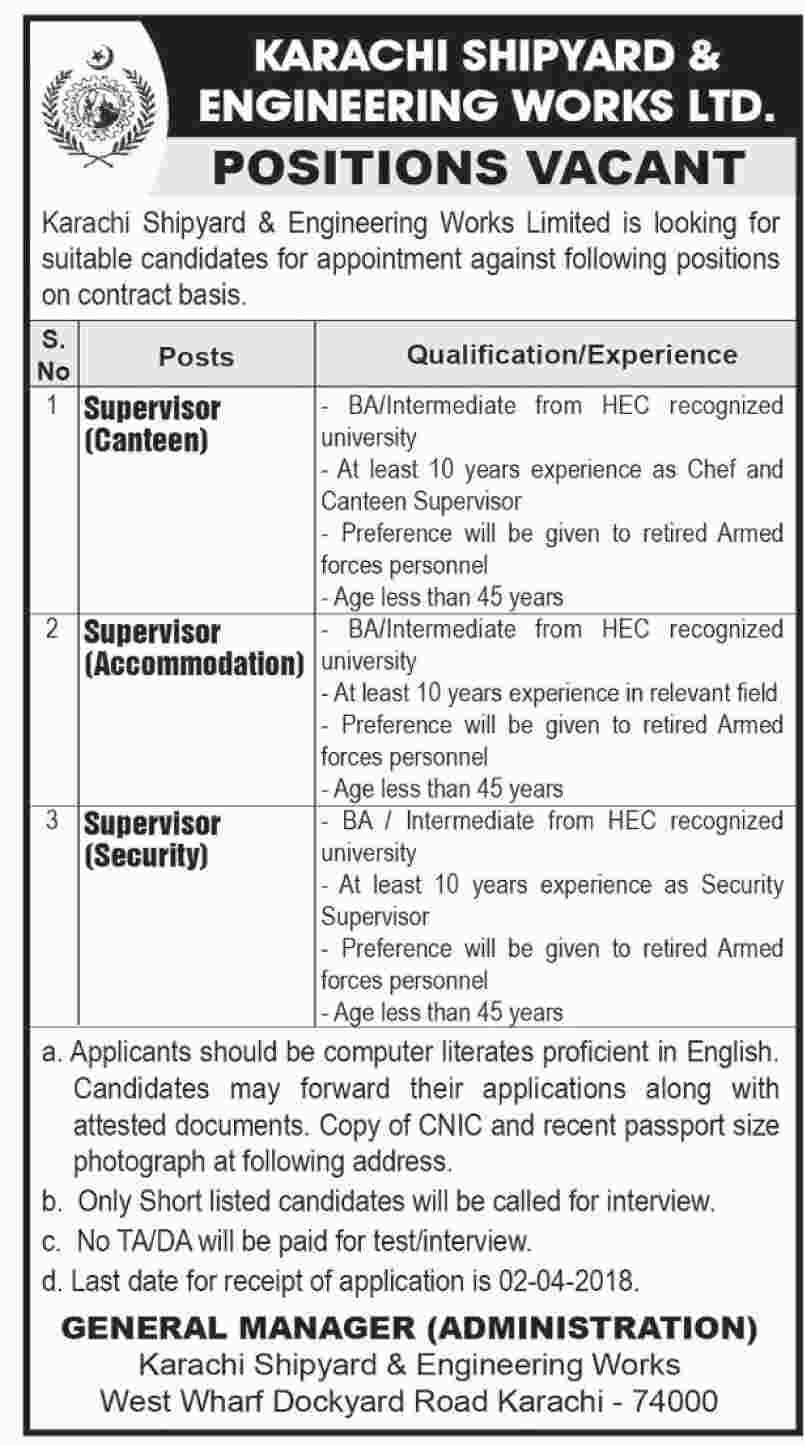 Jobs in Karachi Shipyard and Engineering Work Ltd 18 March 2018