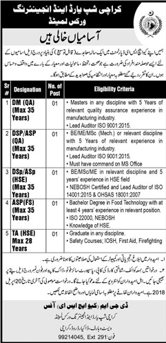Jobs in Karachi Shipyard and Engineering Works Limited 01 April 2018