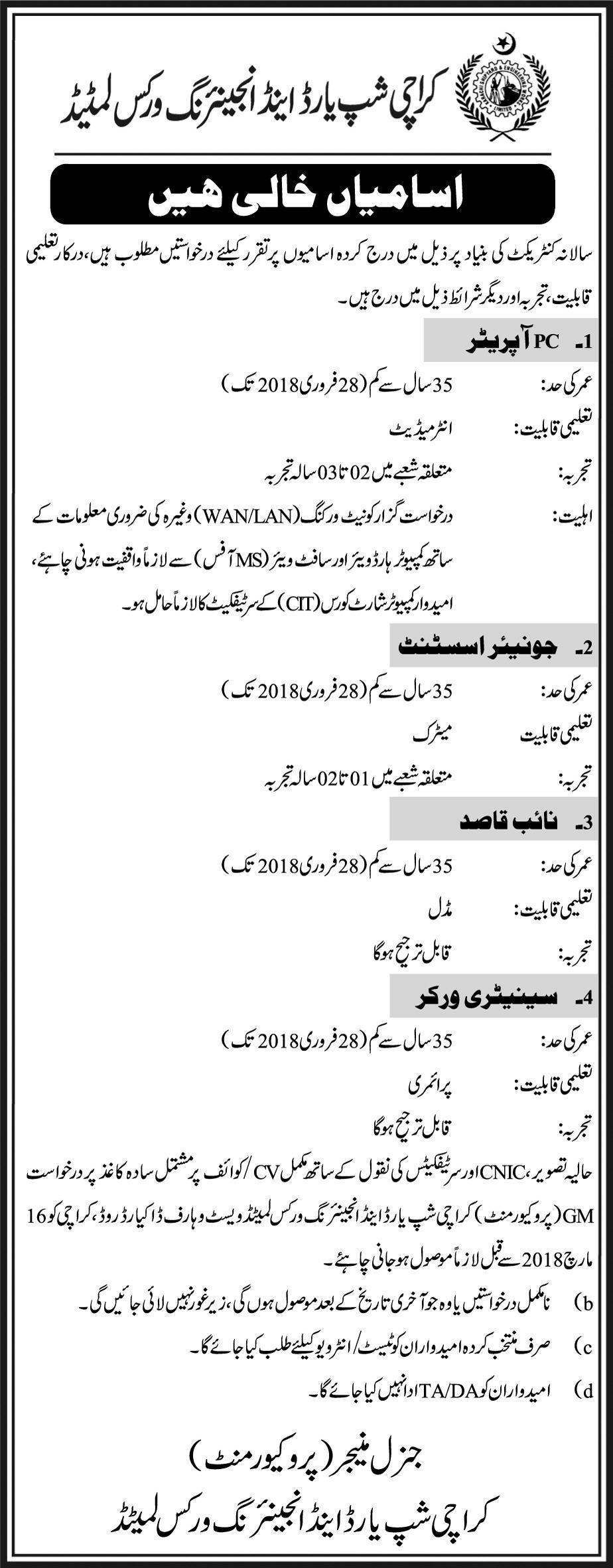 Jobs In Karachi Shipyard And Engineering Works Limited 02 Mar 2018