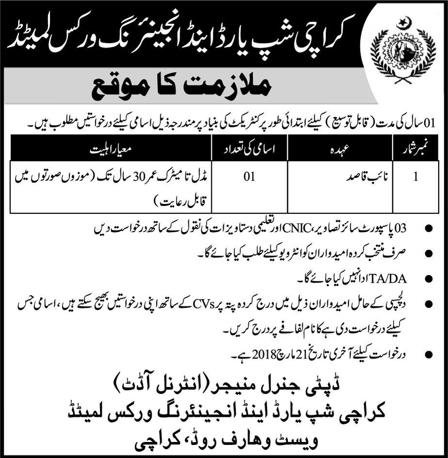 Jobs in Karachi Shipyard And Engineering Works Limited 06 Mar 2018