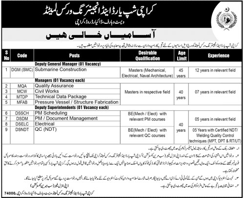 Jobs in Karachi Shipyard and Engineering Works Ltd in Karachi 18 Feb 2018