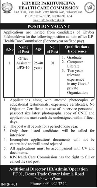Jobs In Khyber Pakhtunkhawa Health Care Commission 10 Feb 2018