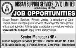Jobs in Kissan Support Services (PVT) Limited 07 March 2018