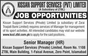 Jobs In Kissan Support Services Pvt Ltd 07 Mar 2018