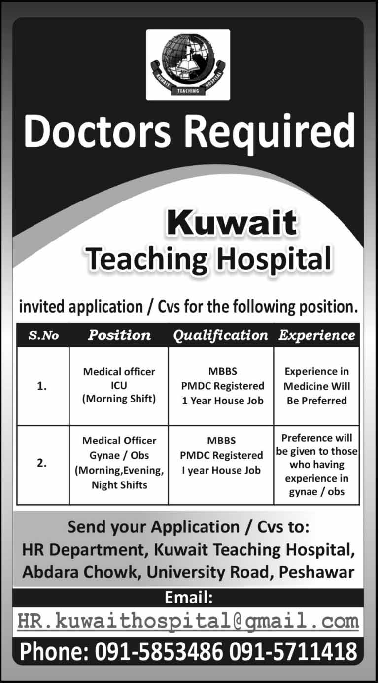 Jobs in Kuwait Teaching Hospital in Peshawar 08 Feb 2018