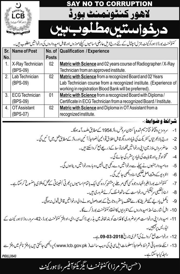Jobs In Lahore Cantonment Board 01 Mar 2018