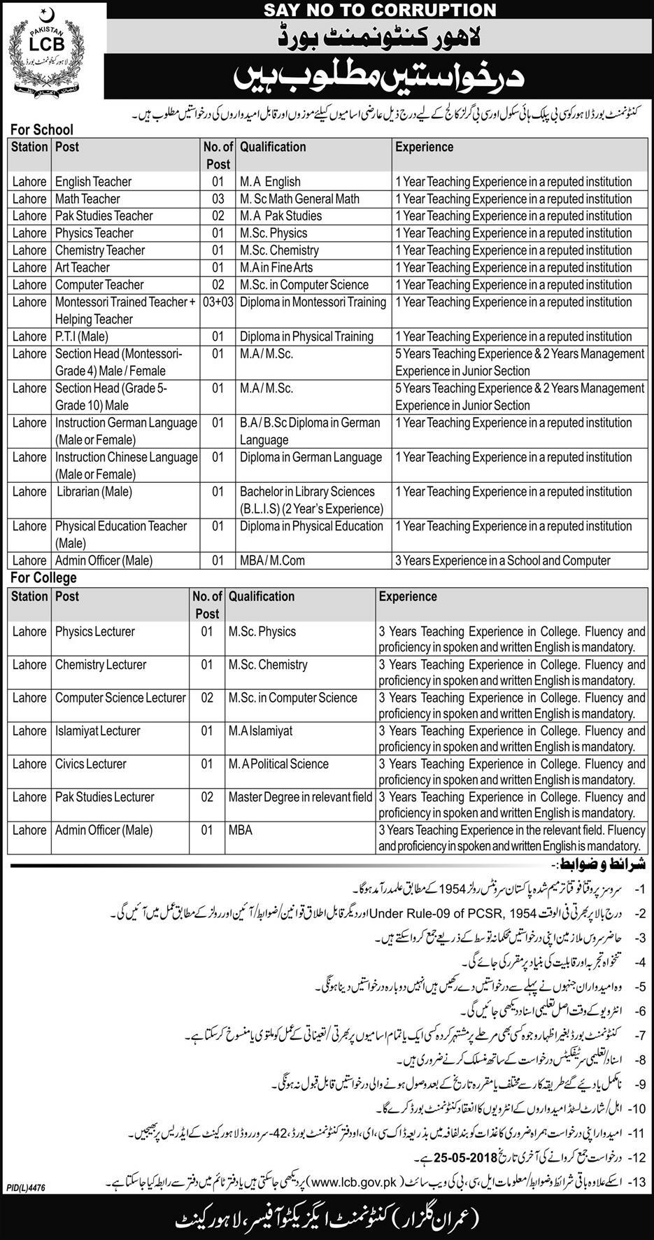 Jobs in Lahore Cantonment Board 09 May 2018