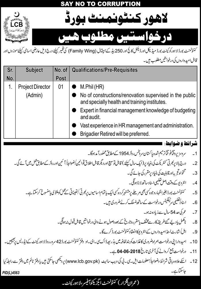 Jobs in Lahore Cantonment Board 15 May 2018