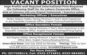 Jobs in Lahore Corporate Office