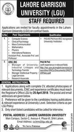 Jobs in Lahore Garrison University 15 April 2018