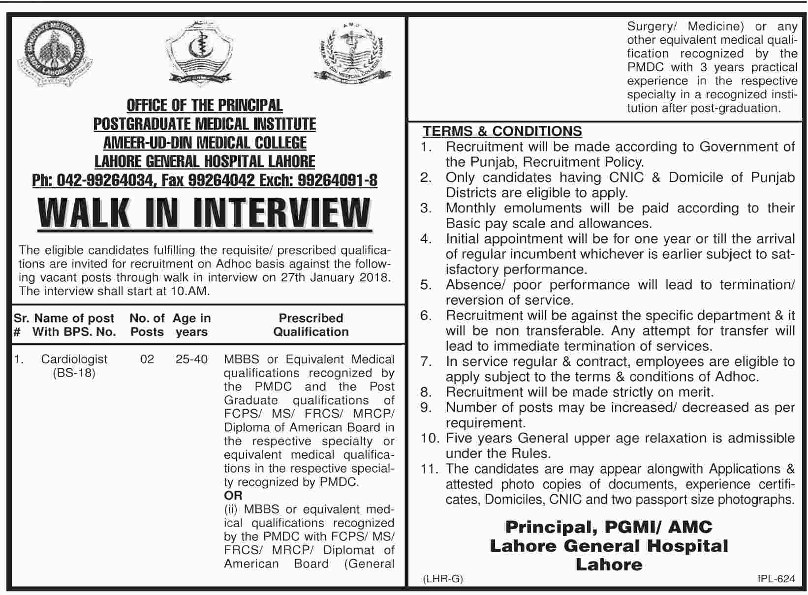 Jobs In Lahore General Hospital 19 Jan 2018