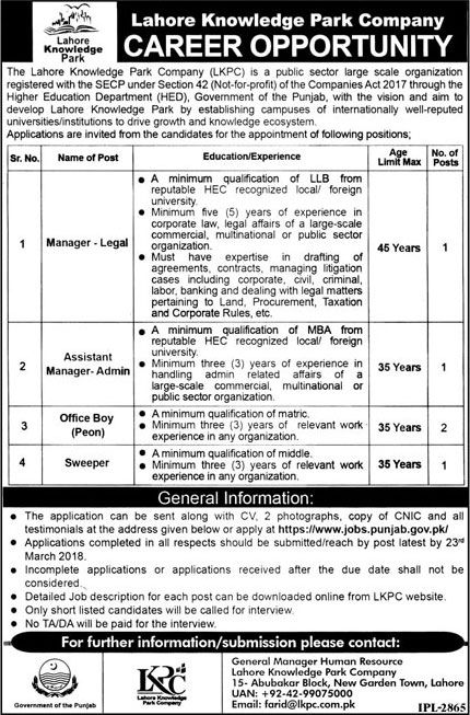 Jobs In Lahore Knowledge Park 07 Mar 2018