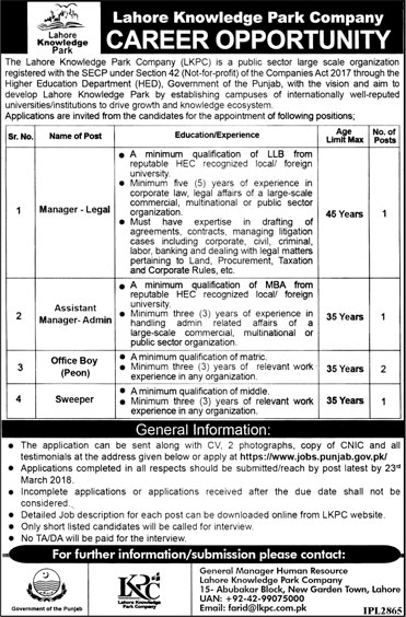 Jobs in Lahore Knowledge Park Company 07 March 2018
