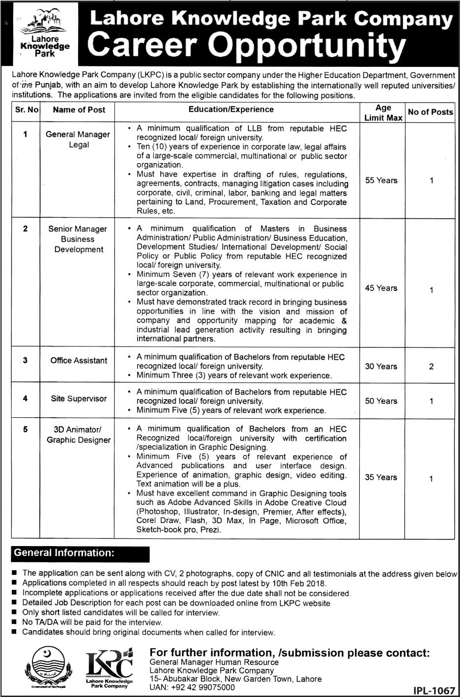 Jobs In Lahore Knowledge Park Company 27 Jan 2018