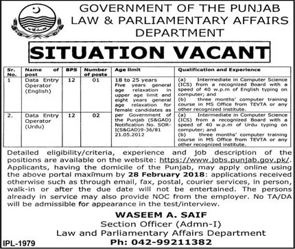 Jobs In Law & Parliamentary Affairs Department 16 Feb 2018