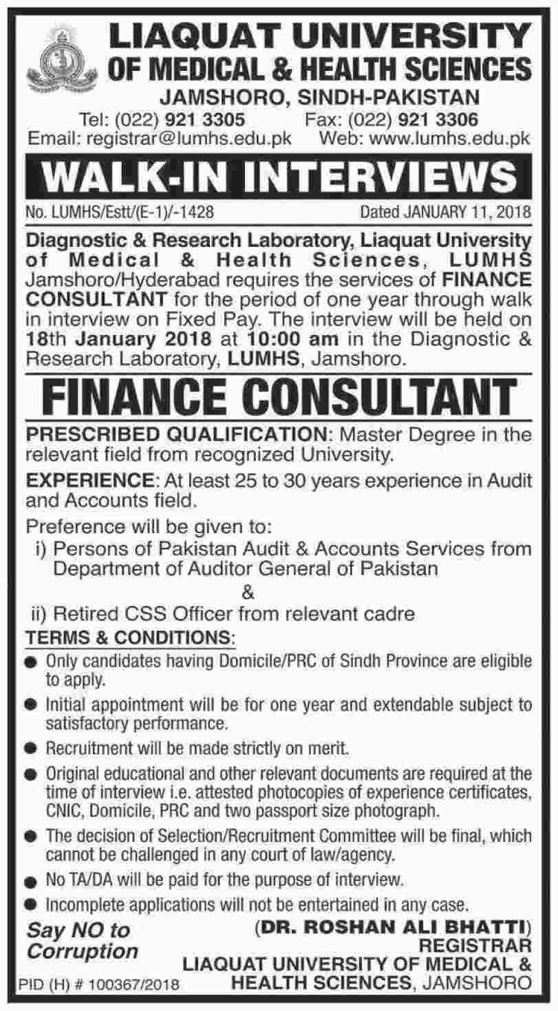 Jobs in Liaquat University Of Medical & Health Science 12 Jan 2018