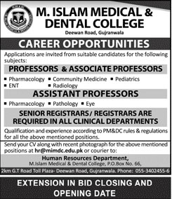 Jobs in M Islam Medical and Dental College Gujranwala 26 March 2018