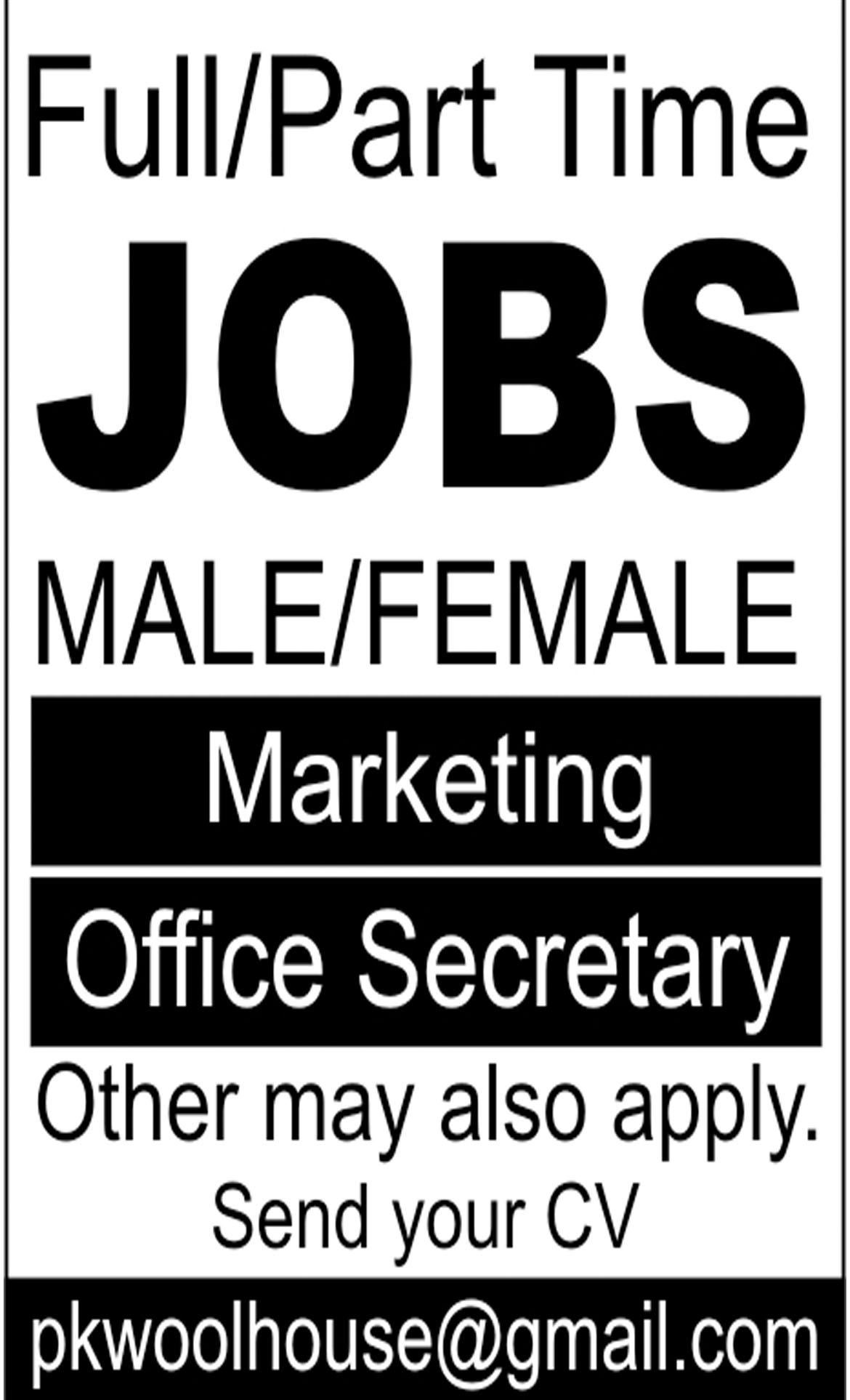 Jobs In Male, Female Marketing Staff  15 Nov 2018